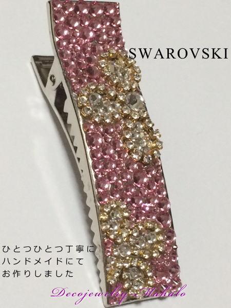 pink flower1.JPG