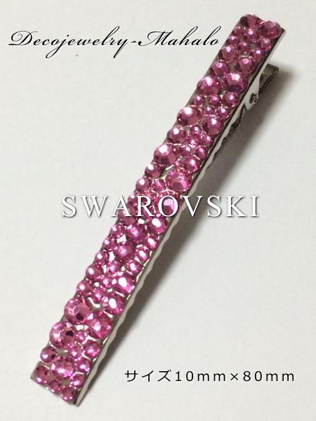 pink pin1.JPG