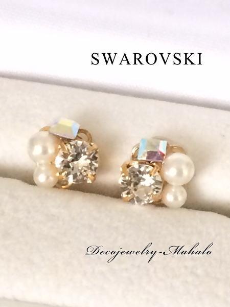 SWAROVSKI使用ゴージャスピアス/イヤリング