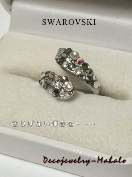 ring blackdaia.JPG