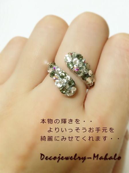 ring blackdaia4.JPG