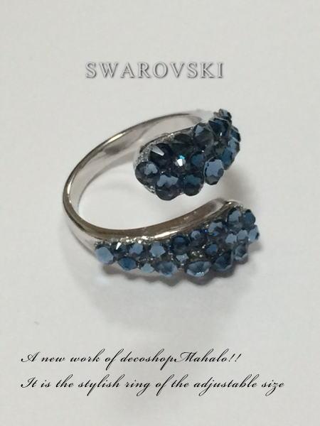 ring montana2.JPG