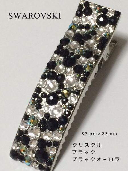black kurippu1.JPG