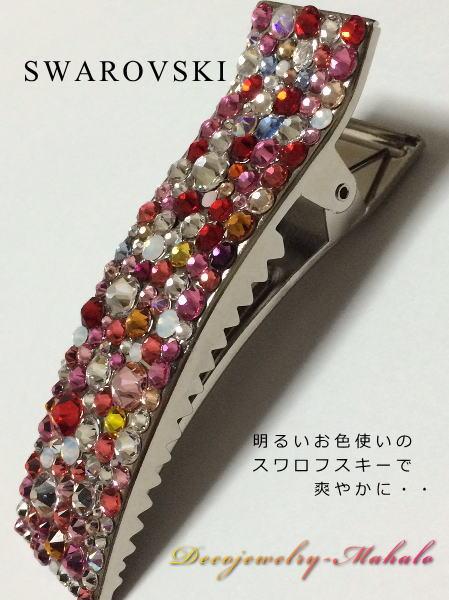pinkmetal2.JPG