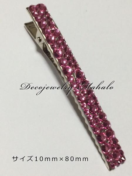 pink pin2.JPG